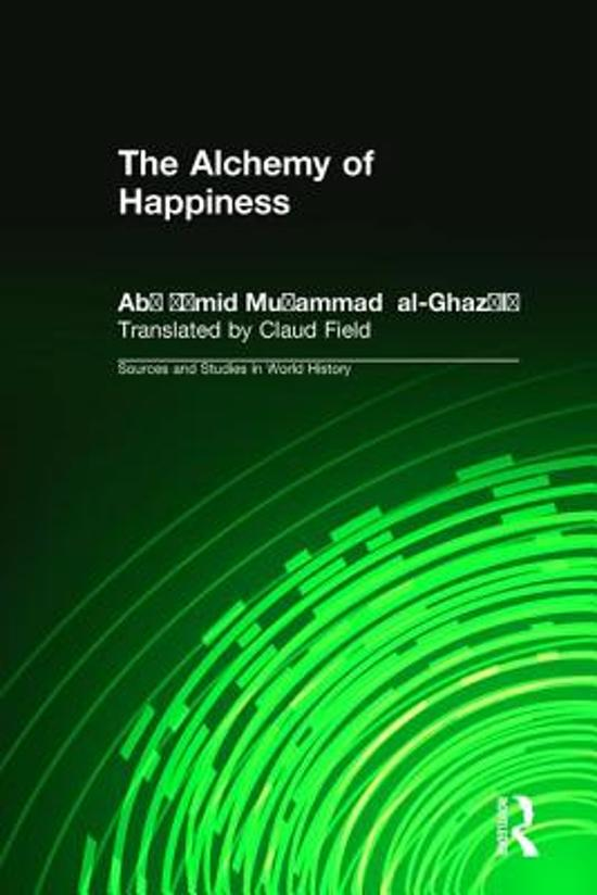 a biography of intellectual giant abu hamid al ghazali Posted in biography as the intellectual head of the islamic community the eventful life of abu hamid muhammad ibn muhammad al-ghazali (or al-ghazzali) can be divided into three major periods the first is the period of learning.