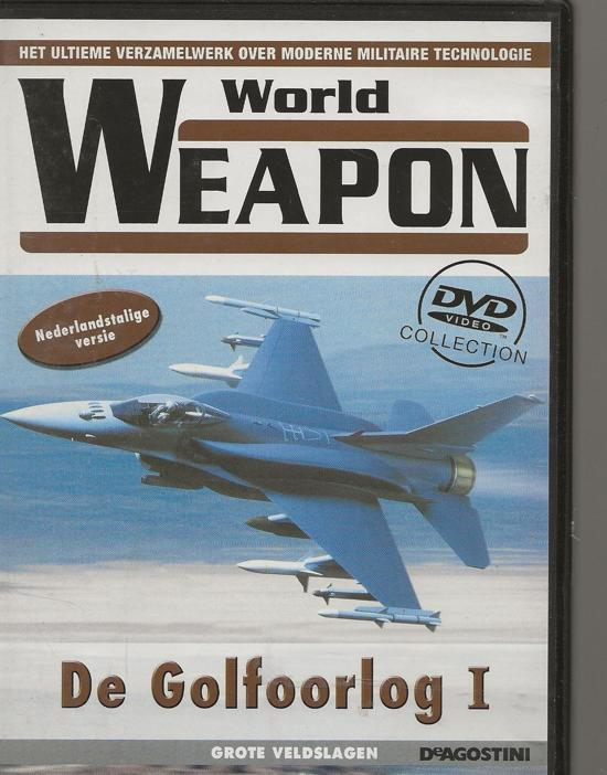 World of Weapon Collection