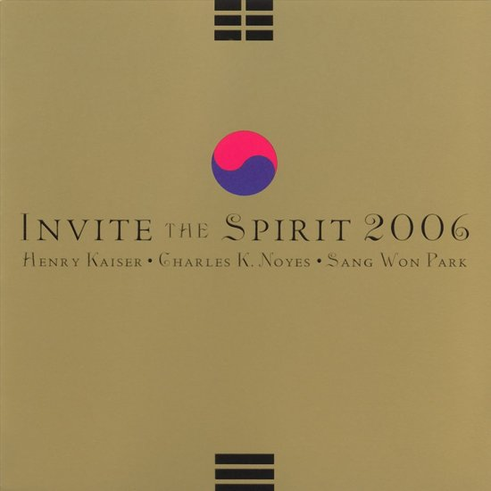 Invite The Spirit 2006