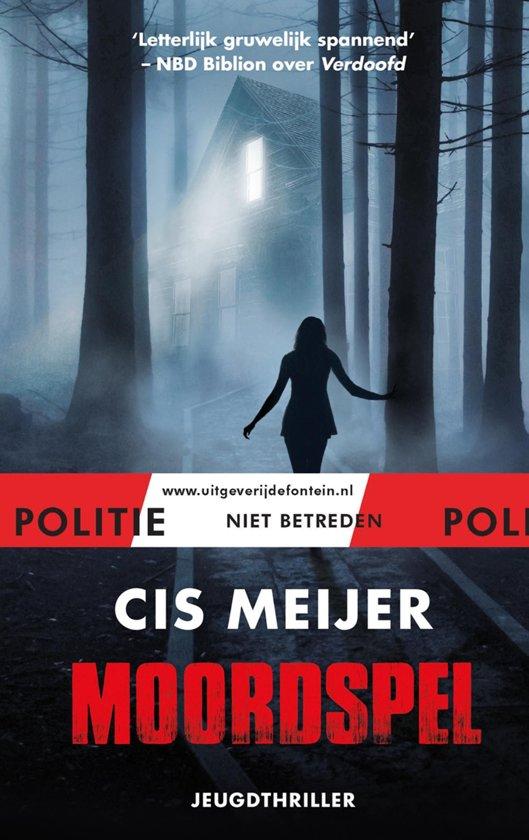 Politie niet betreden - Moordspel