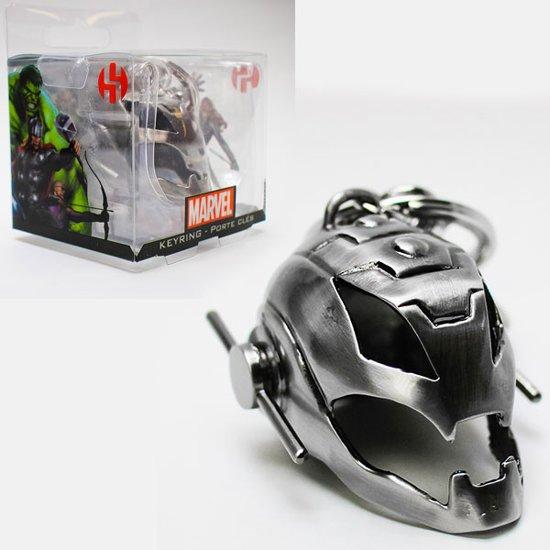 MARVEL - Keychain Ultron Helmet x1