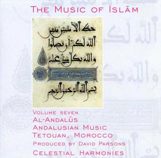 Al-Andalus, Andalusian Music (07)