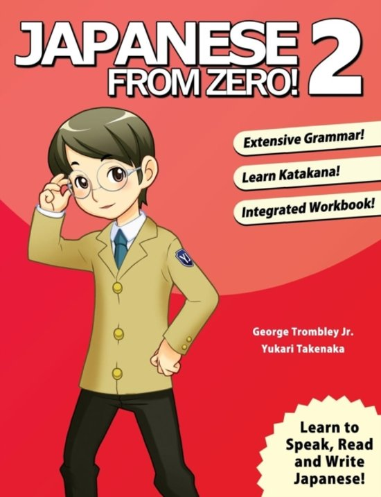 Japanese from Zero! 2