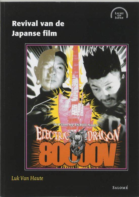 Revival van de japanse film