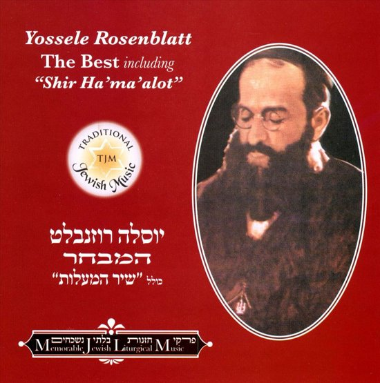 Best Yiddish Songs