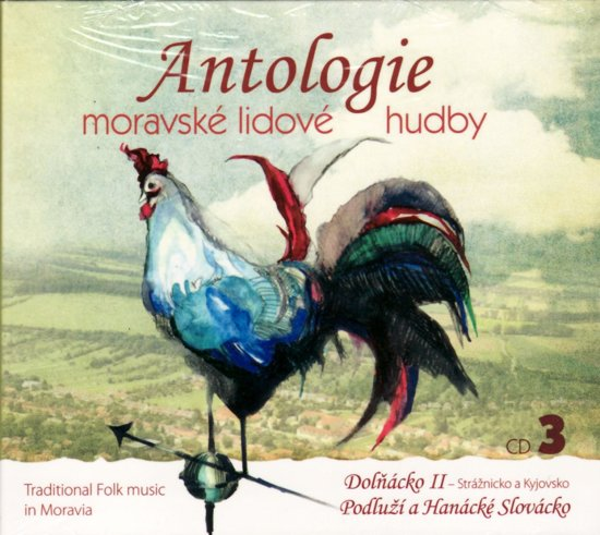Traditional Folk Music In Moravia 3