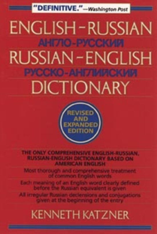 ENGLISH TO RUSSIAN DICTIONARY EPUB DOWNLOAD