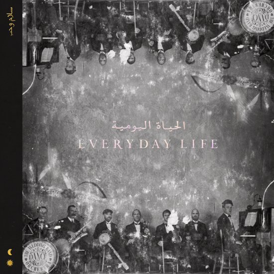 CD cover van Everyday Life van Coldplay