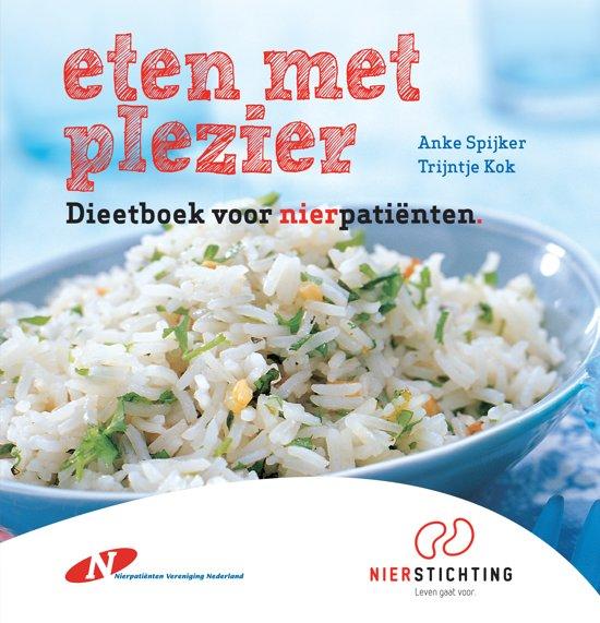 Boek cover Eten met plezier van Anke Spijker (Paperback)