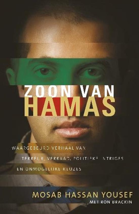 Zoon van Hamas