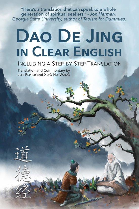 Dao De Jing in Clear English