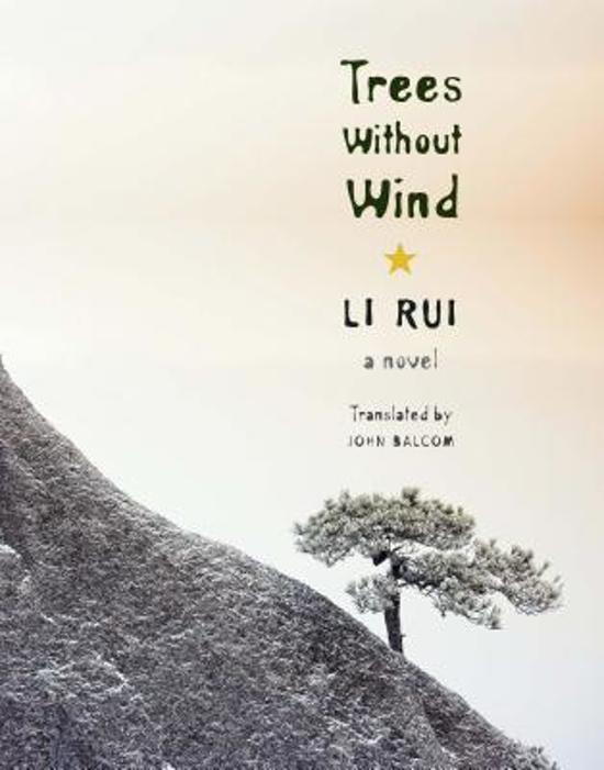 in black and white a novel weatherhead books on asia