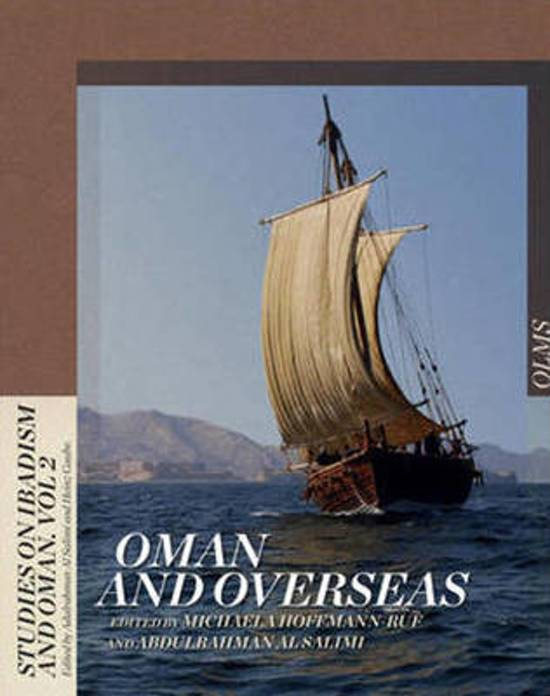 Oman & Overseas cover