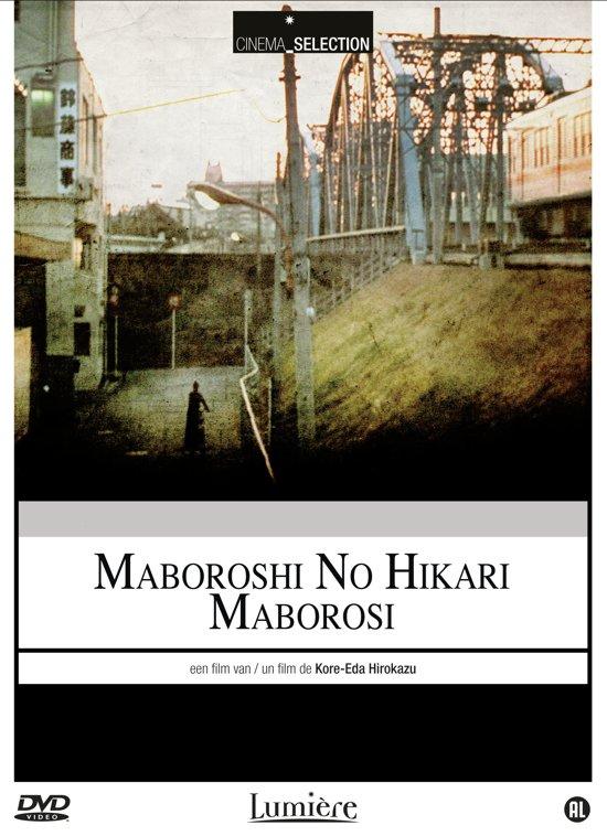 Maboroshi No Hikari Maborosi
