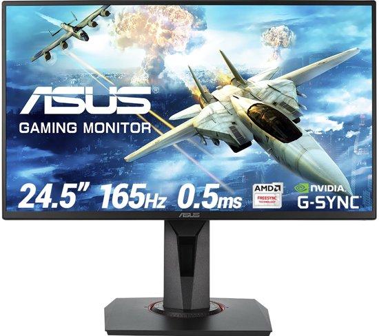 Asus VG258QR