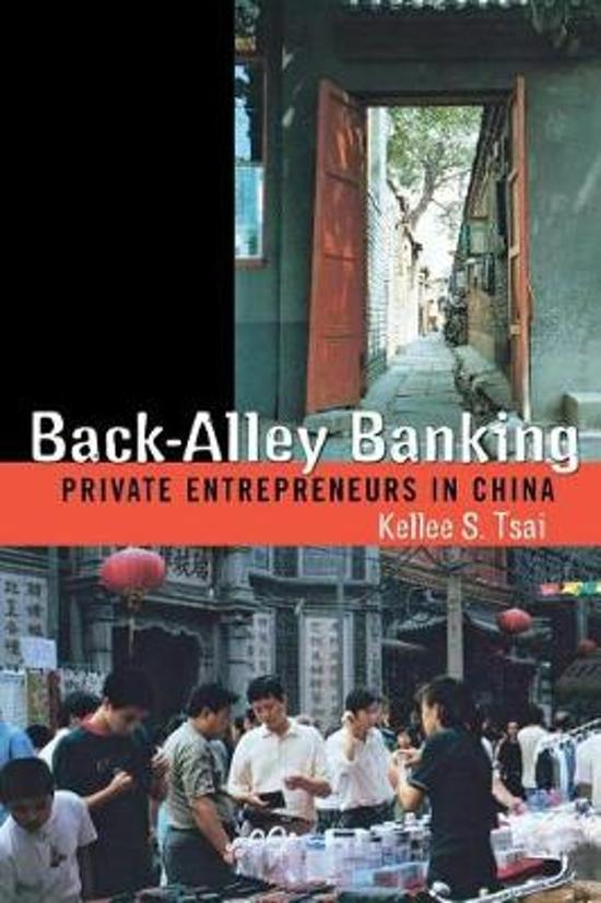 Back-Alley Banking