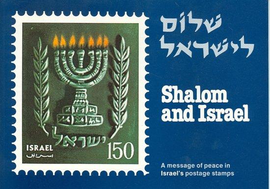 Sjalom en israel - Diverse auteurs pdf epub