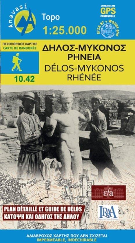 Delos - Mykonos - Rheneia