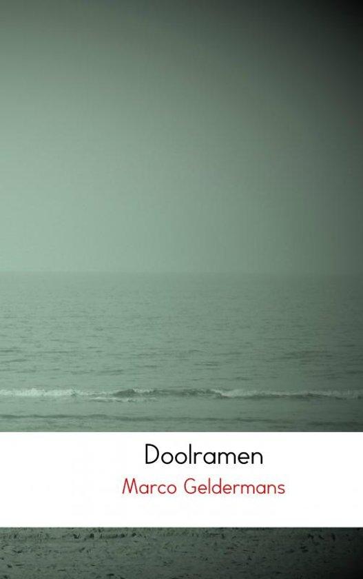 Doolramen