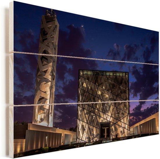 Moderne moskee in Riyadh Vurenhout met planken 30x20 cm - klein - Foto print op Hout (Wanddecoratie)