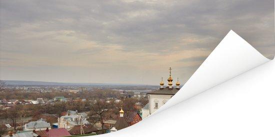 Uitzicht op Penza in Rusland Poster 160x80 cm - Foto print op Poster (wanddecoratie woonkamer / slaapkamer) / Europese steden Poster
