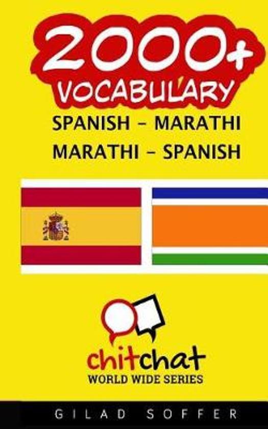 2000+ Spanish - Marathi Marathi - Spanish Vocabulary