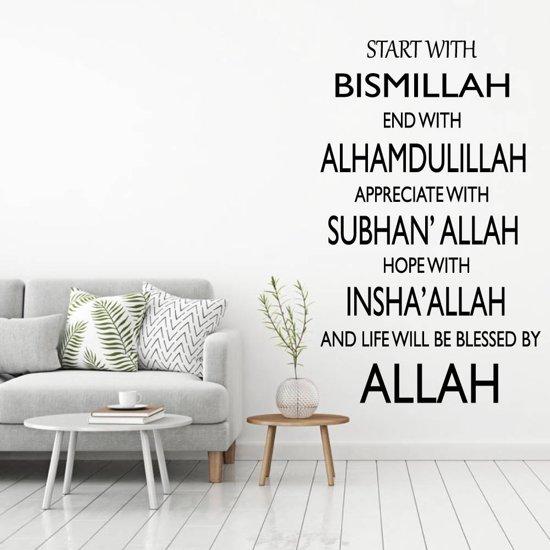 Muursticker Bismillah Alhamdulillah -  Oranje -  60 x 100 cm  - Muursticker4Sale