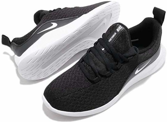 salario grano Buena suerte  bol.com   Nike Viale (GS)