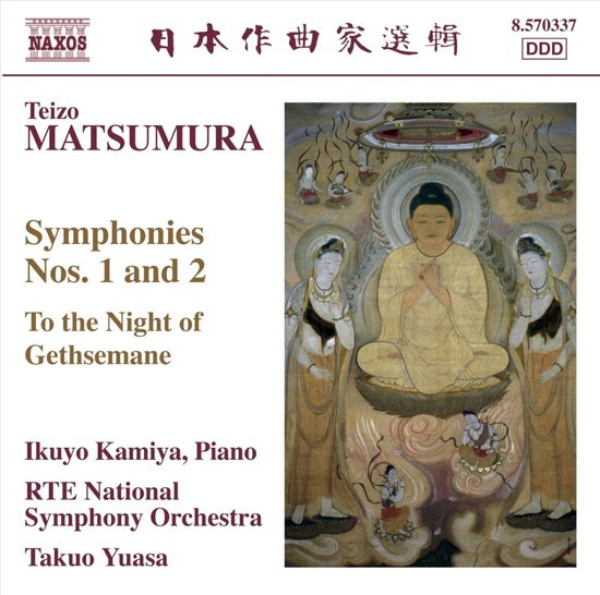 Matsumura: Symphonies 1+2