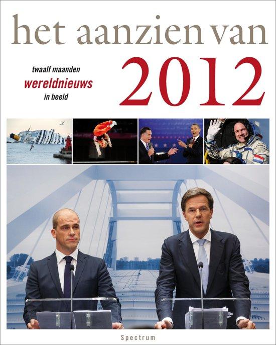 Het aanzien van 2012