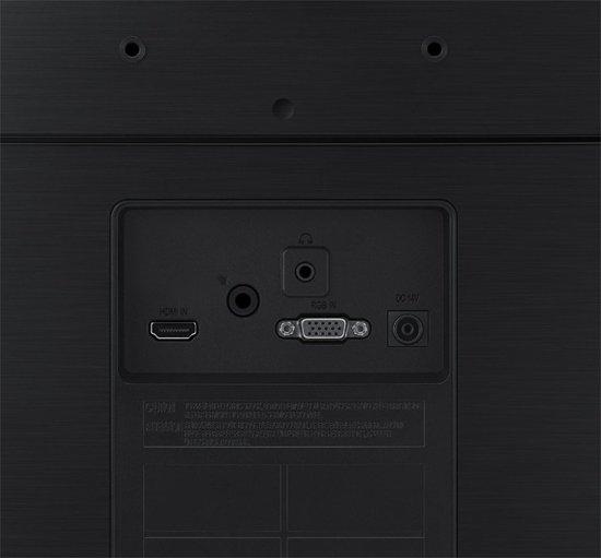 Samsung S24E510C - Curved Full HD Monitor