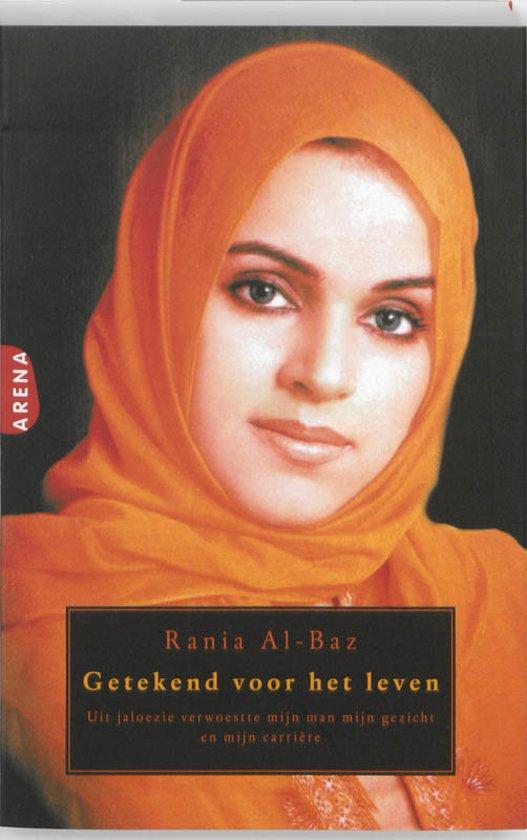 rania-al-baz-getekend-voor-het-leven