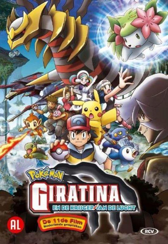 Cover van de film 'Pokemon 11 - Giratina En De Krijger Van De Lucht'