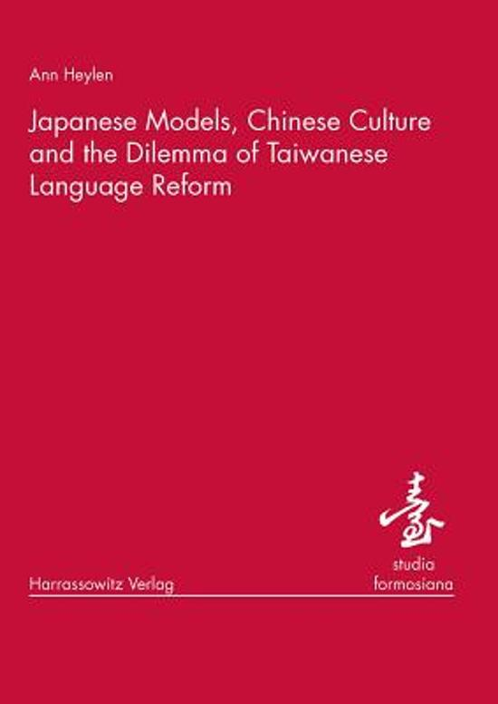 Bolcom Japanese Models Chinese Culture And The Dilemma Of