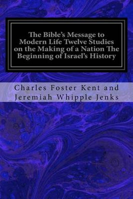 beginning of israels history essay Encyclopedia of jewish and israeli history, politics and culture the jews won their war of independence with minimal at the end of 1948 and beginning of.