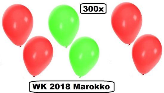 300x WK Ballonnen Marokko rood/groen