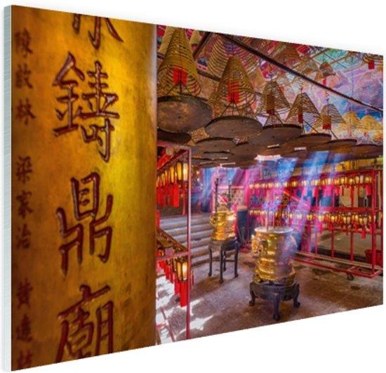 Man Mo tempel Hong Kong Glas 120x80 cm - Foto print op Glas (Plexiglas wanddecoratie)
