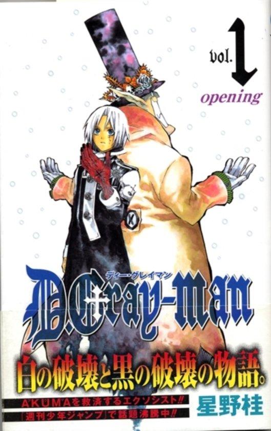Boek cover D. Gray-Man, Vol. 1 van Katsura Hoshino (Paperback)