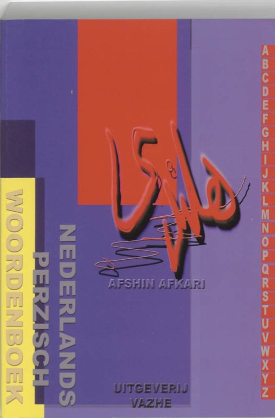 Nederlands-Perzisch woordenboek