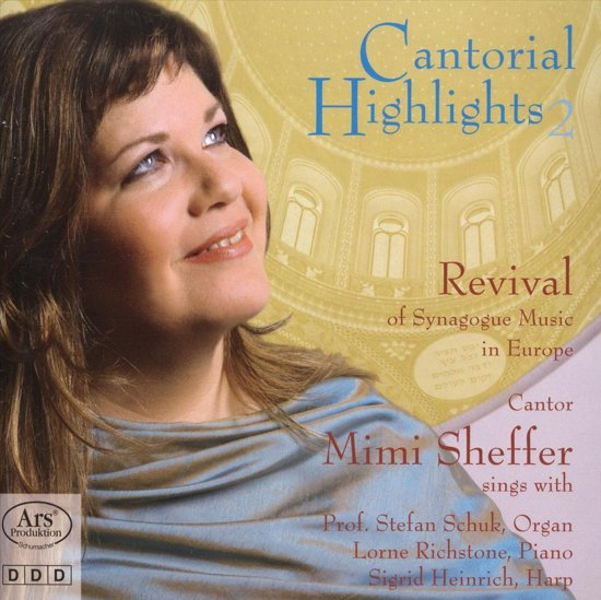 Cantorial Highlights2