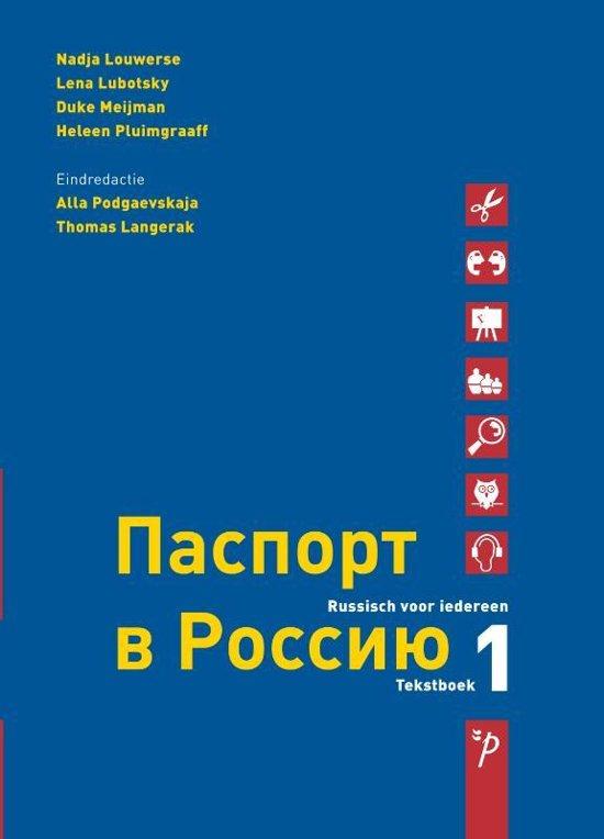 Paspoort voor Rusland / 1 Tekstboek