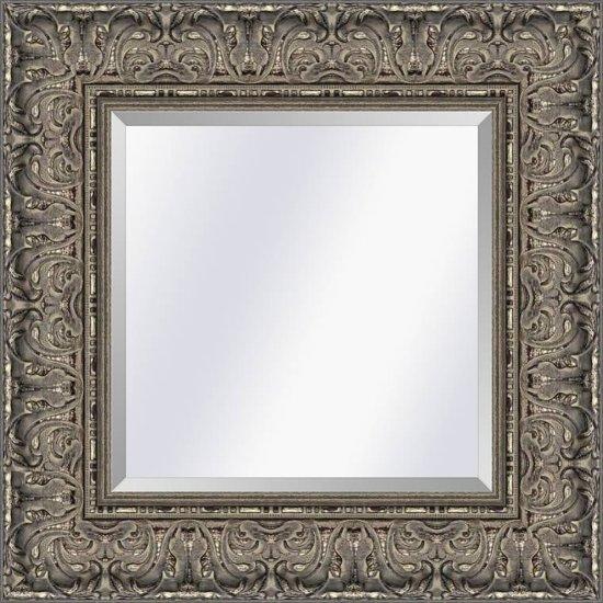 Barokke spiegel Prague antiekzilver large 93mm           Buitenmaat 79x171cm