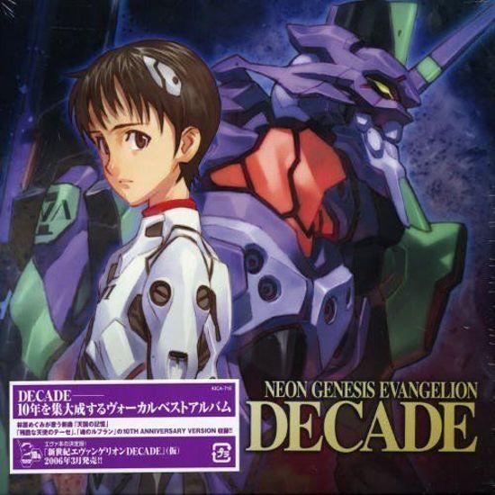Neon Genesis Evangelion 10th Anniversary