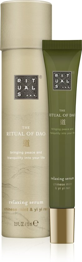 RITUALS The Ritual of Dao - 15ml - Relaxing Serum