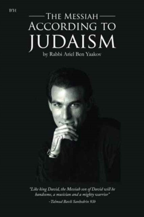 The Messiah According to Judaism