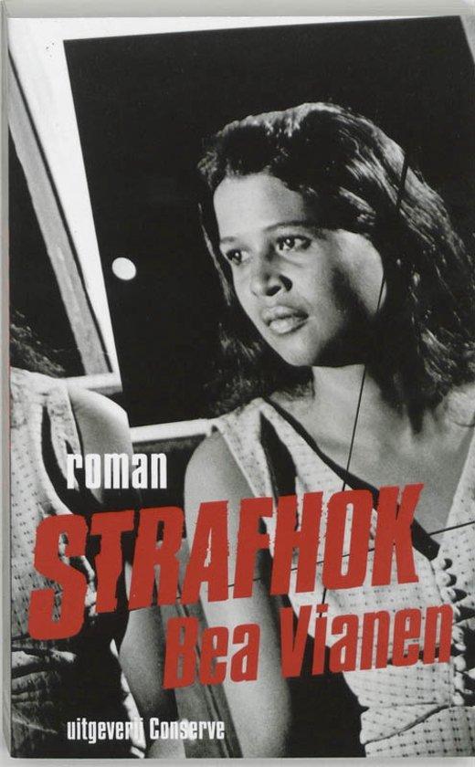 Surinaamse klassieken 2 - Strafhok