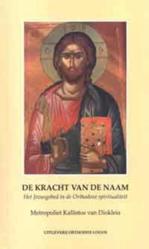 De Kracht van de Naam