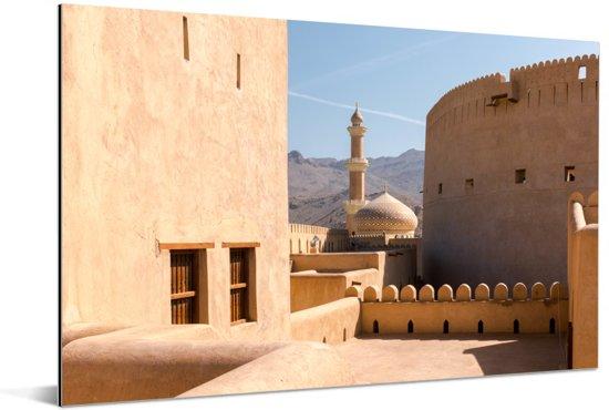 Moskee bij Fort Nizwa in Azië Aluminium 180x120 cm - Foto print op Aluminium (metaal wanddecoratie) XXL / Groot formaat!
