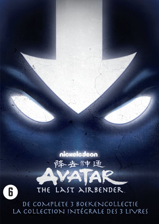 DVD cover van Avatar : The Last Airbender - De Complete Collectie (2018)