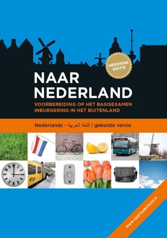 Naar nederland nederlands arabisch for Arabisch nederlands